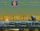 SFC版エリア88 難易度GAMERノーダメージクリア2