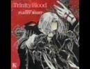 トリニティ・ブラッド ドラマCD 1-3