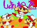 パワポケ7アルバム集