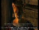 Oblivion プレイ動画 テクテク冒険記 part58