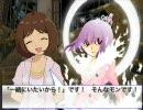 【ニコニコ動画】【iM@S】Romantic Sa.Ga 第28話【架空戦記】を解析してみた