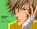 【テニスの王子様】 スピードスター (白石蔵ノ介)