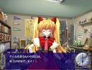 3days プレイ動画 part75