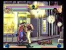 ジョジョの奇妙な冒険 未来への遺産 基本コンボ デーボ thumbnail
