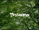 【Drivemo TV】 Japanese Emotional Melod