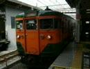 快速アクティー113系湘南色横浜入線