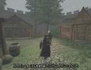 Oblivion プレイ動画 テクテク冒険記 part67
