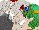 【DQ4】キスをしながら唾を吐け【手描トレース】