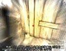 Oblivion プレイ動画 テクテク冒険記 part73