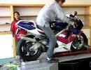 【バイク】 RGV250Γ(ガンマ) VJ23A 排気音を堪能して見る