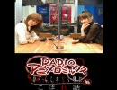 RADIOアニメロミックス~ひぐらしのなく頃に こぼれ話編~ 第1回