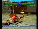 闘神伝2 対戦動画01 エリスVSソフィア