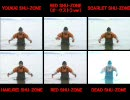 SHU-ZONE六種類比較してみた。を修正してみた。 thumbnail