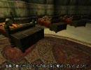 Oblivion プレイ動画 テクテク冒険記 part83