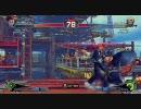 スーパーストリートファイターⅣ リプレイチャンネル XBOX360 part39 thumbnail