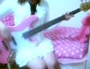 ワールズエンド・ダンスホールのベースを弾いてみました♪ ☆yuki☆