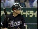 【千葉ロッテマリーンズ】ショート 内野手