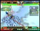 三国志大戦3 頂上対決 2010/5/27 光嘉軍 VS ロディック3軍