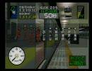 電車でGO!3 通勤編 中級205系 新宿-秋葉原