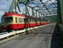 長野電鉄 旧村山橋 2000系 りんごカラー