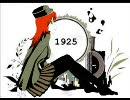 [UTAU] 1925 [KAISA]