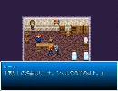 【RPGツクール】『STARDUST BLUE』とかやってみる。Part3