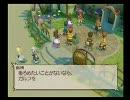 テイルズオブレジェンディアプレイ動画(CQ編) Part35