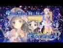 【PS3】 トトリのアトリエ ~アーランドの錬金術士2~ TVCM30秒ver