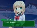 サナララ プレイ動画 Story:03 センチメンタル(ry 6