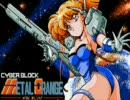 PC88版 メタルオレンジ