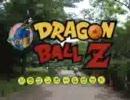 実写版ドラゴンボールZ OP
