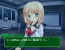 サナララ プレイ動画 Story:03 センチメンタル(ry 10