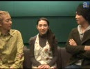 OVAテイルズ オブ シンフォニア テセアラ編 第2巻の動画メッセージ!