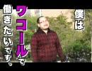 【ニコニコ動画】第1回 遊びの時間 どびんちゃびんはげちゃびんを解析してみた