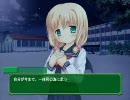 サナララ プレイ動画 Story:03 センチメンタル(ry 11