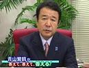 【青山繁晴】拉致問題、北朝鮮のインテリジェンス[桜H22/5/28]