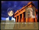 アイドルたちのペロポネソス戦争 第2話その2