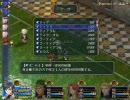 空の軌跡 the 3rd 【剣聖&剣帝】VS【漆黒の牙】(2/4)