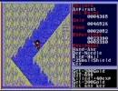 ほぼ初見のザナドゥ(Xanadu)シナリオ2を実況プレイ part-13
