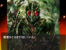 仮面ライダーZOが幻想入り第四話・後篇 - thumbnail