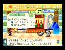 マリオストーリー まったりプレイ「ステージ4-6」