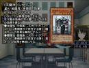 生徒会の一存DM 第1話「名付ける生徒会」(Bパート) thumbnail
