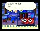 マリオストーリー まったりプレイ「ステージ4-7」
