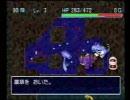 風来のシレン外伝アスカ見参 ブフーの試練TA 夜食(4