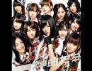 AKB48 アンダーガールズ 「君のことが好きだから」 を歌ってみた thumbnail