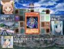 とある戦符(カード)の決闘魔物(デュエルモンスターズ)12話partB