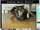 【ニコニコ動画】ニコ生多機能ツールを作ってみたを解析してみた