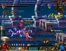 【アラド戦記】ネクロマンサー怒りのバラクル破砕拳01