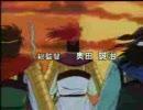 アニメ三国志 OP 「時の河」