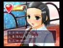 【TLSS】TrueLoveStory Summer Days, and yet... プレイ日記 27日目